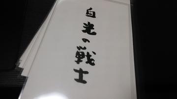 DSC_0850.JPG
