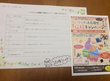 DSC_0977.JPG
