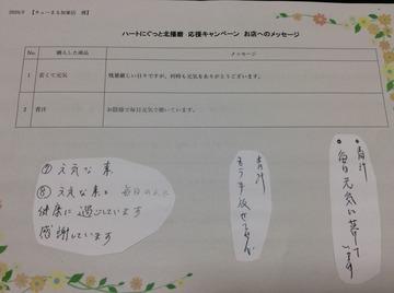 IMG_0947.JPG